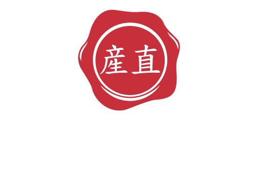 Sanchoku Wagyu by Stanbroke